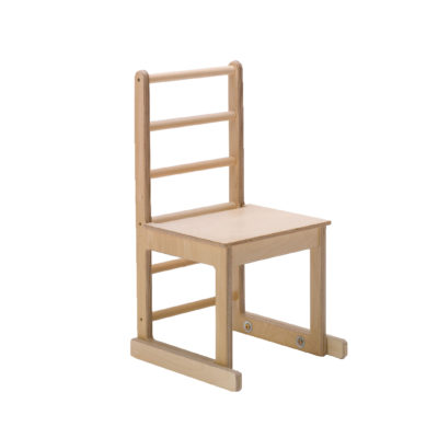 Low_Ladder_Back_Chair